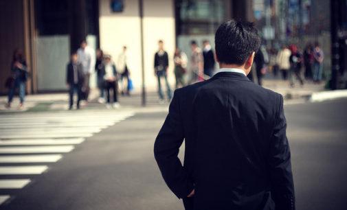 17 Hábitos de los Empleados más Respetados