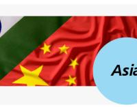 Convocatoria 2012 Becas La Caixa para realizar un MBA en Asia
